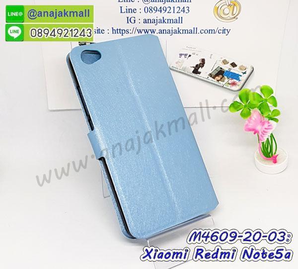 เคสหนัง Xiaomi Redmi Note 5a,เคสฝาพับ Xiaomi Redmi Note 5a,ยางกันกระแทก Note 5a,เครสสกรีนการ์ตูน Xiaomi Redmi Note 5a,Xiaomi Note 5a เคสประกบหัวท้าย,กรอบยางกันกระแทก Xiaomi Redmi Note 5a,เคสหนังลายการ์ตูนเซี่ยวมี่ Note 5a,เคสพิมพ์ลาย Xiaomi Redmi Note 5a,เคสไดอารี่เซี่ยวมี่ Note 5a,เคสหนังเซี่ยวมี่ Note 5a,พิมเครชลายการ์ตูน เซี่ยวมี่ Note 5a,เคสยางตัวการ์ตูน Xiaomi Redmi Note 5a,รับสกรีนเคส Xiaomi Redmi Note 5a,กรอบยางกันกระแทก Xiaomi Redmi Note 5a,เซี่ยวมี่ Note 5a เคส,เคสหนังประดับ Xiaomi Redmi Note 5a,เคสฝาพับประดับ Xiaomi Redmi Note 5a,ฝาหลังลายหิน Xiaomi Redmi Note 5a,เคสลายหินอ่อน Xiaomi Redmi Note 5a,หนัง Xiaomi Redmi Note 5a ไดอารี่,เคสตกแต่งเพชร Xiaomi Redmi Note 5a,เคสฝาพับประดับเพชร Xiaomi Redmi Note 5a,เคสอลูมิเนียมเซี่ยวมี่ Note 5a,สกรีนเคสคู่ Xiaomi Redmi Note 5a,Xiaomi Redmi Note 5a ฝาหลังกันกระแทก,สรีนเคสฝาพับเซี่ยวมี่ Note 5a,เคสทูโทนเซี่ยวมี่ Note 5a,เคสสกรีนดาราเกาหลี Xiaomi Redmi Note 5a,แหวนคริสตัลติดเคส Note 5a,เคสแข็งพิมพ์ลาย Xiaomi Redmi Note 5a,กรอบ Xiaomi Redmi Note 5a หลังกระจกเงา,เคสแข็งลายการ์ตูน Xiaomi Redmi Note 5a,เคสหนังเปิดปิด Xiaomi Redmi Note 5a,Note 5a กรอบกันกระแทก,พิมพ์ Note 5a,เคส Xiaomi Note 5a ประกบหน้าหลัง,กรอบเงากระจก Note 5a,ยางขอบเพชรติดแหวนคริสตัล เซี่ยวมี่ Note 5a,พิมพ์ Xiaomi Redmi Note 5a,พิมพ์มินเนี่ยน Xiaomi Redmi Note 5a,กรอบนิ่มติดแหวน Xiaomi Redmi Note 5a,เคสประกบหน้าหลัง Xiaomi Redmi Note 5a,เคสตัวการ์ตูน Xiaomi Redmi Note 5a,เคสไดอารี่ Xiaomi Redmi Note 5a ใส่บัตร,กรอบนิ่มยางกันกระแทก Note 5a,เซี่ยวมี่ Note 5a เคสเงากระจก,เคสขอบอลูมิเนียม Xiaomi Redmi Note 5a,เคสโชว์เบอร์ Xiaomi Redmi Note 5a,สกรีนเคส Xiaomi Redmi Note 5a,กรอบนิ่มลาย Xiaomi Redmi Note 5a,เคสแข็งหนัง Xiaomi Redmi Note 5a,ยางใส Xiaomi Redmi Note 5a,เคสแข็งใส Xiaomi Redmi Note 5a,สกรีน Xiaomi Redmi Note 5a,สกรีนเคสนิ่มลายหิน Note 5a,กระเป๋าสะพาย Xiaomi Redmi Note 5a คริสตัล,กรอบ Xiaomi Note 5a ประกบหัวท้าย,เคสแต่งคริสตัล Xiaomi Redmi Note 5a ฟรุ๊งฟริ๊ง,เคสยางนิ่มพิมพ์ลายเซี่ยวมี่ Note 5a,กรอบฝาพับเซี่ยวมี่ Note 5a ไดอารี่,เซี่ยวมี่ Note 5a หนังฝา