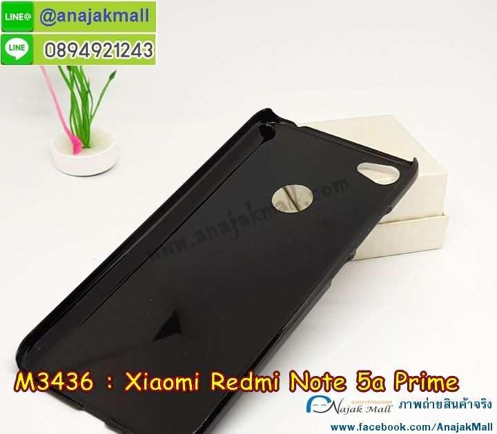 เคสสกรีน Xiaomi Note 5a,เซี่ยวมี่ Note 5a เคส,รับสกรีนเคสเซี่ยวมี่ Note 5a,เคสประดับ Xiaomi Redmi Note 5a,เคสหนัง Xiaomi Redmi Note 5a,เคสฝาพับ Xiaomi Redmi Note 5a,ยางกันกระแทก Note 5a,เครสสกรีนการ์ตูน Xiaomi Redmi Note 5a,Xiaomi Note 5a เคสประกบหัวท้าย,กรอบยางกันกระแทก Xiaomi Redmi Note 5a,เคสหนังลายการ์ตูนเซี่ยวมี่ Note 5a,เคสพิมพ์ลาย Xiaomi Redmi Note 5a,เคสไดอารี่เซี่ยวมี่ Note 5a,เคสหนังเซี่ยวมี่ Note 5a,พิมเครชลายการ์ตูน เซี่ยวมี่ Note 5a,เคสยางตัวการ์ตูน Xiaomi Redmi Note 5a,รับสกรีนเคส Xiaomi Redmi Note 5a,กรอบยางกันกระแทก Xiaomi Redmi Note 5a,เซี่ยวมี่ Note 5a เคส,เคสหนังประดับ Xiaomi Redmi Note 5a,เคสฝาพับประดับ Xiaomi Redmi Note 5a,ฝาหลังลายหิน Xiaomi Redmi Note 5a,เคสลายหินอ่อน Xiaomi Redmi Note 5a,หนัง Xiaomi Redmi Note 5a ไดอารี่,เคสตกแต่งเพชร Xiaomi Redmi Note 5a,เคสฝาพับประดับเพชร Xiaomi Redmi Note 5a,เคสอลูมิเนียมเซี่ยวมี่ Note 5a,สกรีนเคสคู่ Xiaomi Redmi Note 5a,Xiaomi Redmi Note 5a ฝาหลังกันกระแทก,สรีนเคสฝาพับเซี่ยวมี่ Note 5a,เคสทูโทนเซี่ยวมี่ Note 5a,เคสสกรีนดาราเกาหลี Xiaomi Redmi Note 5a,แหวนคริสตัลติดเคส Note 5a,เคสแข็งพิมพ์ลาย Xiaomi Redmi Note 5a,กรอบ Xiaomi Redmi Note 5a หลังกระจกเงา,เคสแข็งลายการ์ตูน Xiaomi Redmi Note 5a,เคสหนังเปิดปิด Xiaomi Redmi Note 5a,Note 5a กรอบกันกระแทก,พิมพ์ Note 5a,เคส Xiaomi Note 5a ประกบหน้าหลัง,กรอบเงากระจก Note 5a,ยางขอบเพชรติดแหวนคริสตัล เซี่ยวมี่ Note 5a,พิมพ์ Xiaomi Redmi Note 5a,พิมพ์มินเนี่ยน Xiaomi Redmi Note 5a,กรอบนิ่มติดแหวน Xiaomi Redmi Note 5a,เคสประกบหน้าหลัง Xiaomi Redmi Note 5a,เคสตัวการ์ตูน Xiaomi Redmi Note 5a,เคสไดอารี่ Xiaomi Redmi Note 5a ใส่บัตร,กรอบนิ่มยางกันกระแทก Note 5a,เซี่ยวมี่ Note 5a เคสเงากระจก,เคสขอบอลูมิเนียม Xiaomi Redmi Note 5a,เคสโชว์เบอร์ Xiaomi Redmi Note 5a,สกรีนเคส Xiaomi Redmi Note 5a,กรอบนิ่มลาย Xiaomi Redmi Note 5a,เคสแข็งหนัง Xiaomi Redmi Note 5a,ยางใส Xiaomi Redmi Note 5a,เคสแข็งใส Xiaomi Redmi Note 5a,สกรีน Xiaomi Redmi Note 5a,สกรีนเคสนิ่มลายหิน Note 5a,กระเป๋าสะพาย Xiaomi Redmi Note 5a คริสตัล,กรอบ Xiaomi Note 5a ประกบหัวท้าย,เคสแต่งคริสตัล Xiaomi Redmi Note 5a 