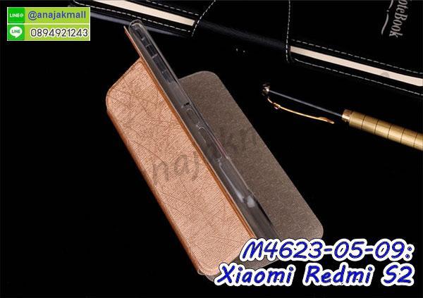 เคสสกรีน xiaomi redmi s2,รับสกรีนเคส xiaomi redmi s2,เคสประดับ xiaomi redmi s2,เคสหนัง xiaomi redmi s2,เคสฝาพับ xiaomi redmi s2,เคสประกบหัวท้าย xiaomi redmi s2,ยางกันกระแทก xiaomi redmi s2,เครสสกรีนการ์ตูน xiaomi redmi s2,โรบอทกันกระแทก xiaomi redmi s2,ไอรอนแมนกันกระแทก xiaomi redmi s2,xiaomi redmi s2 เคสประกบหัวท้าย,กรอบยางกันกระแทก xiaomi redmi s2,เคสหนังลายการ์ตูน xiaomi redmi s2,เคสพิมพ์ลาย xiaomi redmi s2,เคสไดอารี่ xiaomi redmi s2,เคสหนัง xiaomi redmi s2,พิมเครชลายการ์ตูน xiaomi redmi s2,เคสยางตัวการ์ตูน xiaomi redmi s2,รับสกรีนเคส xiaomi redmi s2,กรอบโรบอท xiaomi redmi s2 กันกระแทก,กรอบยางกันกระแทก xiaomi redmi s2,xiaomi redmi s2 เคส,เคสหนังประดับ xiaomi redmi s2,เคสฝาพับประดับ xiaomi redmi s2,ฝาหลังลายหิน xiaomi redmi s2,เคสลายหินอ่อน xiaomi redmi s2,เคส xiaomi redmi s2 ประกบหน้าหลัง,หนัง xiaomi redmi s2 ไดอารี่,เคสโรบอทกันกระแทก xiaomi redmi s2,กรอบประกบหน้าหลัง xiaomi redmi s2,ฟิล์มกระจกลายการ์ตูน xiaomi redmi s2,เคสประกบ xiaomi redmi s2 หัวท้าย,เคสตกแต่งเพชร xiaomi redmi s2,เคสฝาพับประดับเพชร xiaomi redmi s2,เคสอลูมิเนียม xiaomi redmi s2,สกรีนเคสคู่ xiaomi redmi s2,เคสวินทเจ xiaomi redmi s2,เคสแต่งคริสตัล xiaomi redmi s2,xiaomi redmi s2 ฝาหลังกันกระแทก,กรอบหลัง xiaomi redmi s2 โรบอทกันกระแทก,สกรีนเคสฝาพับ xiaomi redmi s2,เคสทูโทน xiaomi redmi s2,เคสสกรีนดาราเกาหลี xiaomi redmi s2,แหวนคริสตัลติดเคส xiaomi redmi s2,เคสแข็งพิมพ์ลาย xiaomi redmi s2,กรอบ xiaomi redmi s2 หลังกระจกเงา,ปลอกเคสกันกระแทก xiaomi redmi s2 โรบอท,เคสแข็งลายการ์ตูน xiaomi redmi s2,เคสหนังเปิดปิด xiaomi redmi s2,xiaomi redmi s2 กรอบกันกระแทก,พิมพ์ xiaomi redmi s2,เคส xiaomi redmi s2 ประกบหน้าหลัง,กรอบเงากระจก xiaomi redmi s2,พิมพ์ xiaomi redmi s2,พิมพ์มินเนี่ยน xiaomi redmi s2,กรอบนิ่มติดแหวน xiaomi redmi s2,เคสประกบหน้าหลัง xiaomi redmi s2,เคสตัวการ์ตูน xiaomi redmi s2,เคสไดอารี่ xiaomi redmi s2 ใส่บัตร,กรอบนิ่มยางกันกระแทก xiaomi redmi s2,xiaomi redmi s2 เคสเงากระจก,เคสขอบอลูมิเนียม xiaomi redmi s2,เคสโชว์เบอร์ xiaomi redmi s2,สกรีนเคส xiaomi redmi s2,กรอบนิ่มลาย xiaomi redmi s2,เคสแข็
