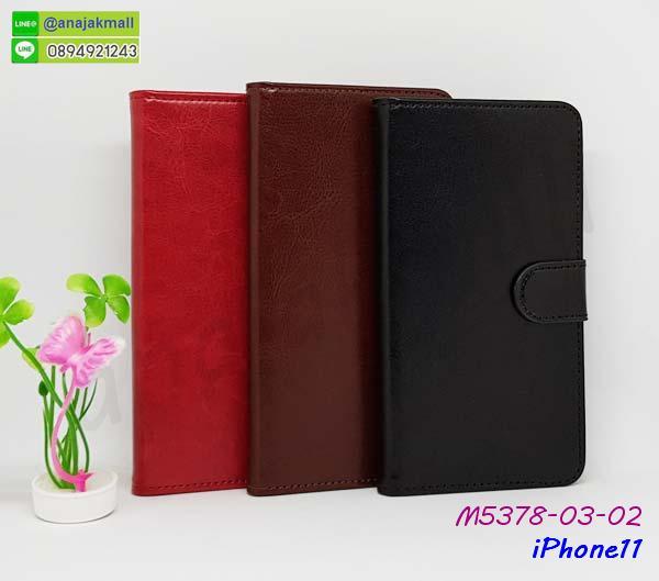 กรอบยางติดแหวน iphone11,เคสหนีบเอว iphone11,กรอบยางดอกไม้ติดคริสตัล iphone11,iphone11 เคสประกบหัวท้าย,ยางนิ่มสีใส iphone11 กันกระแทก,เครชคล้องคอ iphone11,ฟิล์มกระจกลายการ์ตูน iphone11,เคสกากเพชรติดแหวน iphone11,เคสกระเป๋า iphone11,เคสสายสะพาย iphone11,เคสกรอบติดเพชรแหวนคริสตัล iphone11,กรอบอลูมิเนียม iphone11,กรอบกระจกเงายาง iphone11,iphone11 กรอบยางแต่งลายการ์ตูน,ซองหนังการ์ตูน iphone11,เคสยางนิ่ม iphone11,พร้อมส่งกันกระแทก iphone11,ยางสีพร้อมขาตั้งกันกระแทก iphone11,iphone11 กรอบประกบหัวท้าย,กรอบกันกระแทก iphone11 พร้อมส่ง,เคสสกรีน 3 มิติ iphone11,ซองหนัง iphone11,iphone11 กรอบยางกระจกเงาคริสตัล,ปลอกลายการ์ตูน iphone11 พร้อมส่ง,เคส iphone11 พร้อมส่ง กันกระแทก,iphone11 กรอบกันกระแทก พร้อมส่ง,เคสไดอารี่ iphone11,กรอบยางติดแหวน iphone11,เครชกันกระแทก iphone11,เคสยางนิ่มคริสตัลติดแหวน iphone11,iphone11 เคสมือถือ,iphone11 กรอบมือถือ,iphone11 ปลอกมือถือ,iphone11 ซองหนังใส่มือถือ