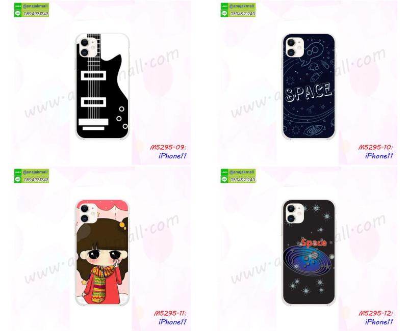 กรอบยางติดแหวน iphone11,เคสหนีบเอว iphone11,กรอบยางดอกไม้ติดคริสตัล iphone11,iphone11 เคสประกบหัวท้าย,ยางนิ่มสีใส iphone11 กันกระแทก,เครชคล้องคอ iphone11,ฟิล์มกระจกลายการ์ตูน iphone11,เคสกากเพชรติดแหวน iphone11,เคสกระเป๋า iphone11,เคสสายสะพาย iphone11,เคสกรอบติดเพชรแหวนคริสตัล iphone11,กรอบอลูมิเนียม iphone11,กรอบกระจกเงายาง iphone11,iphone11 กรอบยางแต่งลายการ์ตูน,ซองหนังการ์ตูน iphone11,เคสยางนิ่ม iphone11,พร้อมส่งกันกระแทก iphone11,ยางสีพร้อมขาตั้งกันกระแทก iphone11,iphone11 กรอบประกบหัวท้าย,กรอบกันกระแทก iphone11 พร้อมส่ง,เคสสกรีน 3 มิติ iphone11,ซองหนัง iphone11,iphone11 กรอบยางกระจกเงาคริสตัล,ปลอกลายการ์ตูน iphone11 พร้อมส่ง,เคส iphone11 พร้อมส่ง กันกระแทก,iphone11 กรอบกันกระแทก พร้อมส่ง,เคสไดอารี่ iphone11,กรอบยางติดแหวน iphone11,เครชกันกระแทก iphone11,เคสยางนิ่มคริสตัลติดแหวน iphone11