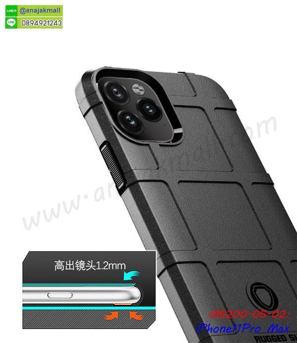 เคสประกบหน้าหลัง iphone11pro max,ฝาพับกระจกเงา iphone11pro max,iphone11pro max เคสพิมพ์ลายพร้อมส่ง,เคสกระเป๋าคริสตัล iphone11pro max,เคสแข็งพิมพ์ลาย iphone11pro max, iphone11pro max เคสโชว์เบอร์,iphone11pro max ฝาหลังกระกบหัวท้าย,อลูมิเนียมเงากระจกiphone11pro max,สกรีนiphone11pro max,พิมพ์ลายการ์ตูน iphone11pro max,กรอบเงากระจกiphone11pro max,สกรีนลายการ์ตูนไอโฟนเท็น,เคสนิ่มพิมพ์ลาย iphone11pro max,เคสหลังแหวนหนีบเอว iphone11pro max,เคสน้ำไหล iphone11pro max,เคสขวดน้ำหอม iphone11pro max,ฝาครอบกันกระแทก iphone11pro max,iphone11pro max เคสแต่งคริสตัลติดแหวน พร้อมส่ง,เคสโชว์เบอร์ iphone11pro max,สั่งสกรีนเคส iphone11pro max,ฝาหลังกันกระแทก iphone11pro max,ฝาหลังประกบหัวท้าย iphone11pro max,เคสไดอารี่iphone11pro max,เคสฝาพับ iphone11pro max,เคสซิลิโคน iphone11pro max,ฝาพับสีแดง iphone11pro max,ปลอกโทรศัพท์ iphone11pro max ลายการ์ตูน,เคส iphone11pro max ลายการ์ตูน,กรอบiphone11pro max,กรอบฝาหลังiphone11pro max,ซอง iphone11pro max การ์ตูน,เคส iphone11pro max,ฟิล์มกระจกลายการ์ตูน iphone11pro max,เครสฝาพับ iphone11pro max