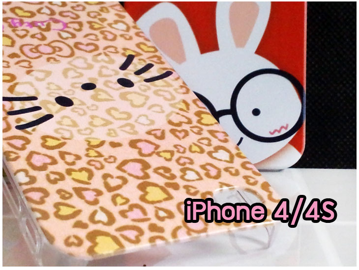 Anajak Mall ขายเคสมือถือ, หน้ากาก, ซองมือถือ, กรอบมือถือ, เคสมือถือ iPhone, case iPhone, หน้ากาก,เคส iPhone 5, เคสไอโฟน 5, case iPhone 5, เคสหนัง iPhone5, หน้ากากหนัง iPhone 5, กรอบมือถือ iPhone5, เคสมือถือ iPhone4S, ipad2, ipad3, ipad mini, เคส ipad mini, กรอบ ipad mini, หน้ากาก ipad mini, เคส ipad2, เคส ipad3, case ipad2, case ipad3, case iphone5, case iphone4, case iphone4s, case ipad mini, case mobile iphone5, case mobile iphone4, กรอบมือถือ iphone5, กรอบมือถือ iphone4, กรอบมือถือiphone4s, เคสหนังอย่างดี iphone5, เคสหนัง ipad mini, ipad mini เคสหนังอย่างดี, เคสนิ่ม iphone5, เคสนิ่ม iphone4, เคสนิ่ม iphone4s, หมอนวางไอแพด, หมอนรอง iPad, หมอนรอง iPad ในรถ, หมอนวางไอแพดในรถ, iPad Mini, case iPad mini, เคส ipad mini, กรอบ ipad mini, หน้ากาก ipad mini, เคสไอแพดมินิพร้อมคีย์บอร์ด, เคสซิลิโคน iPhone, เคสซิลิโคน iPad Mini, ปากกา Stylus Touch 2 in 1, ปากกาสำหรับ ipad,จุกเสียบโทรศัพท์,จุกเสียบกันฝุ่น,จุกเสียบโทรศัพท์ลายการ์ตูน, ปากกาสำหรับ iphone, เคสพิมพ์ลาย iphone4s, เคสพิมพ์ลาย iphone4, เคสพิมพ์ลาย iphone5, หน้ากาก iphone4, หน้ากาก iphone5, ซอง iphone4, ซอง iphone5, เคสแข็ง iphone4, เคสแข็ง iphone4s, เคสแข็ง iphone5, hard case iphone4, hard case iphone4s, hard case iphone5, ซองหนังมือถือ iphone4, ซองหนังมือถือ iphone4s, ซองหนังมือถือ iphone5, ซองหนังมือถือ iphone, กรอบมือถือ iphone4, กรอบมือถือ iphone4s, กรอบมือถือ iphone5, เคสหนังไดอารี่ iphone4, เคสหนังไดอารี่ iphone4s, เคสหนังไดอารี่ iphone5, เคสหนังฝาพับ iphone4, เคสหนังฝาพับ iphone4s, เคสหนังฝาพับ iphone5, เคสมือถือพิมพ์ลาย iphone4, เคสมือถือพิมพ์ลาย iphone4s, เคสมือถือพิมพ์ลาย iphone5, เคสพิมพ์ลายราคาถูก iphone4, เคสพิมพ์ลายราคาถูก iphone4s, เคสพิมพ์ลายราคาถูก iphone5, เคสมือถือหนังลายการ์ตูน iphone4, เคสมือถือหนังลายการ์ตูน iphone4s, เคสมือถือหนังลายการ์ตูน iphone5, colorfull iphone4, colorfull iphone4s, colorfull iphone5, ซิลิโคนเคส iphone4, ซิลิโคนเคส iphone4s, ซิลิโคนเคส iphone5, เคสไอโฟน 4, เคสไอโฟน 4s, เคสไอโฟน 5, เคสหนังไอโฟน 4, เคสหนังไอโฟน 4s, เคสหนังไอโฟน 5, case TPU iphone 4, case TPU 4s, case TPU 5, s