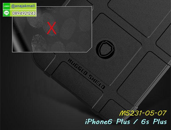 เคส iphone6 plus,รับสกรีนเคสไอโฟน 6 plus,เคส iphone6 plus,เคสหนัง iphone6 plus,เคสไอโฟน6 plus,รับพิมพ์ลาย iphone6 plus,เคสโรบอท iphone6 plus,เคสกันกระแทก iphone6 plus,สั่งทำลาย iphone6 plus,ซองหนังไอโฟน6 plus,เคส iphone6 plus,เคสฝาพับ iphone6 plus,เคสยาง iphone6 plus,เคสตัวการ์ตูน iphone6,ซอง iphone6 plus,กรอบ iphone6 plus,สั่งสกรีนเคส iphone6 plus,case iphone6 plus,เคสฝาพับพิมพ์ลาย iphone6 plus,เคสโชว์เบอร์ iphone6 plus,เคสหนังประดับคริสตัล iphone6 plus,เคส 2 ชั้น กันกระแทก iphone6 plus,เคสนิ่มโรบอท iphone6 plus,เคสหูกระต่าย iphone6 plus,เคสกันกระแทกโรบอท iphone6 plus,เคสแข็งสกรีนลาย 3 มิติ iphone6 plus,เคสไดอารี่ iphone6 plus,เคสประดับ iphone6 plus,เคสยางลายการ์ตูนไอโฟน 6 plus,เคสหนังสกรีนลาย 3 มิติ iphone6 plus,รับทำลายเคส iphone6 plus,เคสกรอบอลูมิเนียม iphone6 plus,กรอบโลหะ iphone6 plus,เคสกรอบอลูมิเนียม,เคสสกรีนไอโฟน6 พลัส,เคสคริสตัล iphone 6 plus,สั่งสกรีนเคส iphone6 plus,พิมพ์ลายการ์ตูนเคส iphone6 plus,เคสหนังลายการ์ตูนไอโฟน6 plus,เคสหูกระต่าย iphone 6 plus,เคสสายสะพาย iphone 6 plus,เคสขวดน้ำหอม iphone 6 plus,เคสกระเป๋าหนัง iphone 6 plus,เคสกระเป๋าคริสตัล iphone 6 plus,เคสคริสตัล iphone 6 plus,ไอรอนแมนกันกระแทก iPhone6 Plus,iPhone6 Plus เคสประกบหัวท้าย,กรอบยางกันกระแทก iPhone6 Plus,เคสหนังลายการ์ตูน iPhone6 Plus,เคสพิมพ์ลาย iPhone6 Plus,เคสไดอารี่ iPhone6 Plus,เคสหนัง iPhone6 Plus,พิมเครชลายการ์ตูน iPhone6 Plus,เคสยางตัวการ์ตูน iPhone6 Plus,รับสกรีนเคส iPhone6 Plus,กรอบโรบอท iPhone6 Plus กันกระแทก,กรอบยางกันกระแทก iPhone6 Plus,iPhone6 Plus เคส,เคสหนังประดับ iPhone6 Plus,เคสฝาพับประดับ iPhone6 Plus,ฝาหลังลายหิน iPhone6 Plus,เคสลายหินอ่อน iPhone6 Plus,เคส iPhone6 Plus ประกบหน้าหลัง,หนัง iPhone6 Plus ไดอารี่,เคสโรบอทกันกระแทก iPhone6 Plus,กรอบประกบหน้าหลัง iPhone6 Plus,ฟิล์มกระจกลายการ์ตูน iPhone6 Plus,เคสประกบ iPhone6 Plus หัวท้าย