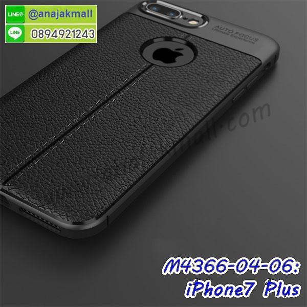 เคสสกรีน iphone8 plus,รับสกรีนเคส iphone8 plus,เคสประดับ iphone8 plus,เคสหนัง iphone8 plus,เคสฝาพับ iphone8 plus,เคสประกบหัวท้าย iphone8 plus,ยางกันกระแทก iphone8 plus,เครสสกรีนการ์ตูน iphone8 plus,โรบอทกันกระแทก iphone8 plus,ไอรอนแมนกันกระแทก iphone8 plus,iphone8 plus เคสประกบหัวท้าย,กรอบยางกันกระแทก iphone8 plus,เคสหนังลายการ์ตูน iphone8 plus,เคสพิมพ์ลาย iphone8 plus,เคสไดอารี่ iphone8 plus,เคสหนัง iphone8 plus,พิมเครชลายการ์ตูน iphone8 plus,เคสยางตัวการ์ตูน iphone8 plus,รับสกรีนเคส iphone8 plus,กรอบโรบอท iphone8 plus กันกระแทก,กรอบยางกันกระแทก iphone8 plus,iphone8 plus เคส,เคสหนังประดับ iphone8 plus,เคสฝาพับประดับ iphone8 plus,ฝาหลังลายหิน iphone8 plus,เคสลายหินอ่อน iphone8 plus,เคส iphone8 plus ประกบหน้าหลัง,หนัง iphone8 plus ไดอารี่,เคสโรบอทกันกระแทก iphone8 plus,กรอบประกบหน้าหลัง iphone8 plus,ฟิล์มกระจกลายการ์ตูน iphone8 plus,เคสประกบ iphone8 plus หัวท้าย,เคสตกแต่งเพชร iphone8 plus,เคสฝาพับประดับเพชร iphone8 plus,เคสอลูมิเนียม iphone8 plus,สกรีนเคสคู่ iphone8 plus,เคสวินทเจ iphone8 plus,เคสแต่งคริสตัล iphone8 plus,iphone8 plus ฝาหลังกันกระแทก,กรอบหลัง iphone8 plus โรบอทกันกระแทก,สกรีนเคสฝาพับ iphone8 plus,เคสทูโทน iphone8 plus,เคสสกรีนดาราเกาหลี iphone8 plus,แหวนคริสตัลติดเคส iphone8 plus,เคสแข็งพิมพ์ลาย iphone8 plus,กรอบ iphone8 plus หลังกระจกเงา,ปลอกเคสกันกระแทก iphone8 plus โรบอท,เคสแข็งลายการ์ตูน iphone8 plus,เคสหนังเปิดปิด iphone8 plus,iphone8 plus กรอบกันกระแทก,พิมพ์ iphone8 plus,เคส iphone8 plus ประกบหน้าหลัง,กรอบเงากระจก iphone8 plus,พิมพ์ iphone8 plus,พิมพ์มินเนี่ยน iphone8 plus,กรอบนิ่มติดแหวน iphone8 plus,เคสประกบหน้าหลัง iphone8 plus,เคสตัวการ์ตูน iphone8 plus,เคสไดอารี่ iphone8 plus ใส่บัตร,กรอบนิ่มยางกันกระแทก iphone8 plus,iphone8 plus เคสเงากระจก,เคสขอบอลูมิเนียม iphone8 plus,เคสโชว์เบอร์ iphone8 plus,สกรีนเคส iphone8 plus,กรอบนิ่มลาย iphone8 plus,เคสแข็งหนัง iphone8 plus,ยางใส iphone8 plus,เคสแข็งใส iphone8 plus,สกรีน iphone8 plus,สกรีนเคสนิ่มลายหิน iphone8 plus,กระเป๋าสะพาย iphone8 plus คริสตัล,กรอบ iphone8 plus ประกบหัวท้าย,เคสแต่งคริสตัล iph