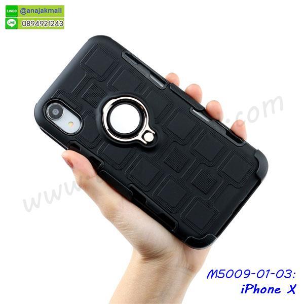 สกรีนพลาสติก iphone x,เคสประกบหน้าหลัง iphone x,ฝาพับกระจกเงา iphone x,iphone x เคสพิมพ์ลายพร้อมส่ง,เคสกระเป๋าคริสตัล iphone x,เคสแข็งพิมพ์ลาย iphone x, iphone x เคสโชว์เบอร์,iphone x ฝาหลังกระกบหัวท้าย,อลูมิเนียมเงากระจกiphone x,สกรีนiphone x,พิมพ์ลายการ์ตูน iphone x,กรอบเงากระจกiphone x,สกรีนลายการ์ตูนไอโฟนเท็น,เคสนิ่มพิมพ์ลาย iphone x,เคสน้ำไหล iphone x,เคสขวดน้ำหอม iphone x,ฝาครอบกันกระแทก iphone x,iphone x เคสแต่งคริสตัลติดแหวน พร้อมส่ง,เคสโชว์เบอร์ iphone x,สั่งสกรีนเคส iphone x,ฝาหลังกันกระแทก iphone x,ฝาหลังประกบหัวท้าย iphone x,เคสซิลิโคน iphone x,เคสแต่งเพชร iphone x,ฝาพับเงากระจกiphone x,เคสหนัง iphone x ใส่บัตร,พร้อมส่งฝาพับใส่บัตร iphone x,iphone x ฝาพับกันกระแทกเงากระจก,กรอบยางใสขอบสี iphone x กันกระแทก,สกรีนฝาพับการ์ตูน iphone x,เคสคริสตัล iphone x,iphone x หนังฝาพับใส่บัตรใส่เงิน,สกรีนยาง iphone x,สกรีนหนัง iphone x,เคสฝาพับแต่งคริสตัล iphone x,เคส iphone x ประกบหัวท้าย,เคสลายการ์ตูน iphone x,พิมมินเนี่ยน iphone x,เคสแข็งแต่งคริสตัล iphone x,กรอบตู้น้ำไหลiphone x,เคสหนังคริสตัล iphone x,เคสซิลิโคนนิ่ม iphone x,เคสประกอบ iphone x,กรอบประกบหัวท้าย iphone x,เคสกระต่ายสายคล้อง iphone x,หนังฝาพับ iphone x,มิเนียม iphone x กระจกเงา,กรอบยางติดแหวนคริสตัล iphone x,เคสกรอบอลูมิเนียมลายการ์ตูน iphone x,เกราะ iphone x กันกระแทก,ซิลิโคน iphone x การ์ตูน,กรอบนิ่ม iphone x,เคสประกบ iphone x,ฝาหลังกันกระแทก iphone x,เคสปิดหน้า iphone x,เคสโรบอทกันกระแทก iphone x,กรอบโรบอท iphone x กันกระแทก,เคสยางนิ่ม iphone x,เคสประดับคริสตัล iphone x,เคสสามมิติ iphone x,เคส3d iphone x,เคสการ์ตูน iphone x,เคสหนัง iphone x,กรอบมือถือแบบแข็ง iphone x,กรอบมือถือตัวการ์ตูน iphone x,บั๊มเปอร์มือถือ iphone x,ซองมือถือ iphone x,เคสตัวการ์ตูนเกาะ iphone x,iphone x เคสการ์ตูนเกาะ,ยางกันกระแทกนิ่ม iphone x,iphone x ยางกันกระแทกสีแดง,กระเป๋าใส่มือถือ iphone x,กรอบมือถือ iphone x,กรอบแข็งปิดหลัง iphone x,กรอบยางปิดหลัง iphone x,เคสกันกระแทก iphone x,เคสกระจก iphone x,เคสหลังเงา iphone x,กรอบกันกระแทก iphone x,เคสยางหนาๆ ทนๆ iphone x,เคสประกบกันกระแทก iphone x,ซองกันกระแทก iphone x,ปลอกเคส iph