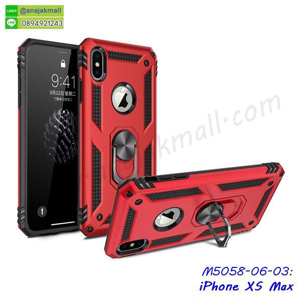 เคสกากเพชรติดแหวน iphone xsmax,เคสกระเป๋า iphone xsmax,เคสสายสะพาย iphone xsmax,เคสกรอบติดเพชรแหวนคริสตัล iphone xsmax,กรอบอลูมิเนียม iphone xsmax,กรอบกระจกเงายาง iphone xsmax,iphone xsmax กรอบยางแต่งลายการ์ตูน,ซองหนังการ์ตูน iphone xsmax,เคสยางนิ่ม iphone xsmax,พร้อมส่งกันกระแทก iphone xsmax,ยางสีพร้อมขาตั้งกันกระแทก iphone xsmax,iphone xsmax กรอบประกบหัวท้าย,กรอบกันกระแทก iphone xsmax พร้อมส่ง,เคสสกรีน 3 มิติ iphone xsmax,ซองหนัง iphone xsmax,iphone xsmax กรอบยางกระจกเงาคริสตัล,ปลอกลายการ์ตูน iphone xsmax พร้อมส่ง,เคส iphone xsmax พร้อมส่ง กันกระแทก,iphone xsmax กรอบกันกระแทก พร้อมส่ง,เคสไดอารี่ iphone xsmax,กรอบยางติดแหวน iphone xsmax,เครชกันกระแทก iphone xsmax,เคสยางนิ่มคริสตัลติดแหวน iphone xsmax,ปลอกหนีบเอว iphone xsmax,กรอบหนัง iphone xsmax เปิดปิด,เคส 2 ชั้น iphone xsmax,กรอบฝาหลัง iphone xsmax,เคสฝาพับกระจกiphone xsmax,หนังลายการ์ตูนโชว์หน้าจอ iphone xsmax,เคสหนังคริสตัล iphone xsmax,ขอบโลหะ iphone xsmax,iphone xsmax เคสลายเสือดาว
