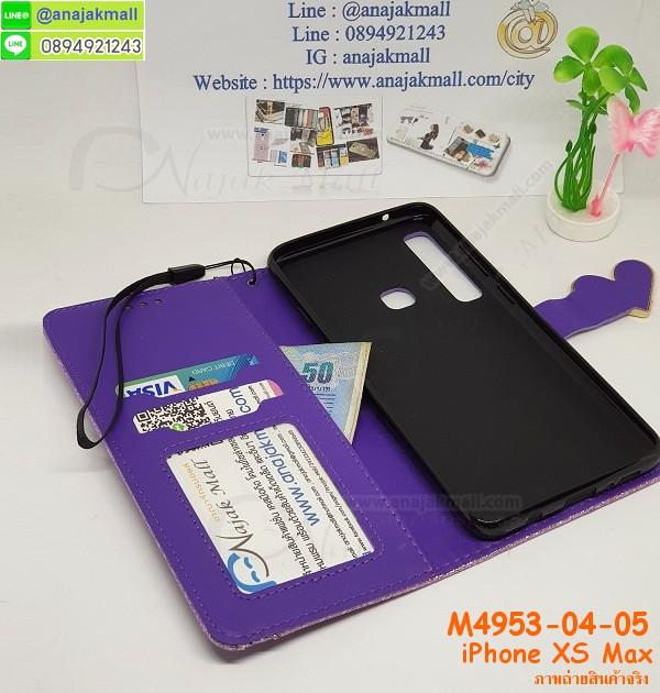 เคสกากเพชรติดแหวน iphone xsmax,เคสกระเป๋า iphone xsmax,เคสสายสะพาย iphone xsmax,เคสกรอบติดเพชรแหวนคริสตัล iphone xsmax,กรอบอลูมิเนียม iphone xsmax,กรอบกระจกเงายาง iphone xsmax,iphone xsmax กรอบยางแต่งลายการ์ตูน,ซองหนังการ์ตูน iphone xsmax,เคสยางนิ่ม iphone xsmax,พร้อมส่งกันกระแทก iphone xsmax,ยางสีพร้อมขาตั้งกันกระแทก iphone xsmax,iphone xsmax กรอบประกบหัวท้าย,กรอบกันกระแทก iphone xsmax พร้อมส่ง,เคสสกรีน 3 มิติ iphone xsmax,ซองหนัง iphone xsmax,iphone xsmax กรอบยางกระจกเงาคริสตัล,ปลอกลายการ์ตูน iphone xsmax พร้อมส่ง,เคส iphone xsmax พร้อมส่ง กันกระแทก,iphone xsmax กรอบกันกระแทก พร้อมส่ง,เคสไดอารี่ iphone xsmax,กรอบยางติดแหวน iphone xsmax,เครชกันกระแทก iphone xsmax,เคสยางนิ่มคริสตัลติดแหวน iphone xsmax,ปลอกหนีบเอว iphone xsmax