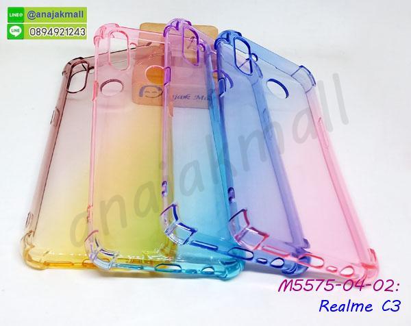 เคสขอบสียางนิ่ม realme c3,เคสฝาพับ realme c3,สกรีนเคสตามสั่ง realme c3,เคสแต่งคริสตัล realme c3,เคสยางขอบทองติดแหวน realme c3,กรอบยางติดแหวน realme c3,กรอบยางดอกไม้ติดคริสตัล realme c3,realme c3 เคสประกบหัวท้าย,ยางนิ่มสีใส realme c3 กันกระแทก,เคสหนังรับสายได้ realme c3,เครชคล้องคอ realme c3,ฟิล์มกระจกลายการ์ตูน realme c3,เคสกากเพชรติดแหวน realme c3,เคสกระเป๋า realme c3,เคสสายสะพาย realme c3,เคสกรอบติดเพชรแหวนคริสตัล realme c3,กรอบอลูมิเนียม realme c3,กรอบกระจกเงายาง realme c3,realme c3 กรอบยางแต่งลายการ์ตูน,ซองหนังการ์ตูน realme c3,เคสยางนิ่ม realme c3,พร้อมส่งกันกระแทก realme c3,กันกระแทก realme c3,realme c3 กรอบประกบหัวท้าย,กรอบกันกระแทก realme c3 พร้อมส่ง,เคสสกรีน 3 มิติ realme c3