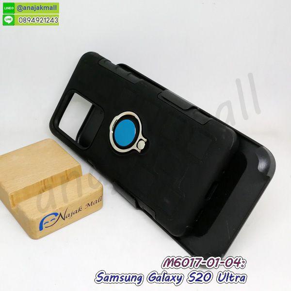 เคสฝาพับเงากระจก samsung s20 ultra,เคสยางติดแหวนคริสตัล samsung s20 ultra,เคสสกรีนลายการ์ตูน samsung s20 ultra,เคสฝาพับเงากระจกสะท้อน samsung s20 ultra,เคสตัวการ์ตูน samsung s20 ultra,กรอบหนัง samsung s20 ultra เปิดปิด,เคส 2 ชั้น samsung s20 ultra,กรอบฝาหลัง samsung s20 ultra,เคสฝาพับกระจกsamsung s20 ultra,หนังลายการ์ตูนโชว์หน้าจอ samsung s20 ultra,เคสหนังคริสตัล samsung s20 ultra,ขอบโลหะ samsung s20 ultra,samsung s20 ultra เคสลายเสือดาว,กรอบอลูมิเนียม samsung s20 ultra,พิมพ์ยางลายการ์ตูนsamsung s20 ultra,samsung s20 ultra มิเนียมเงากระจก,พร้อมส่ง samsung s20 ultra ฝาพับใส่บัตรได้,samsung s20 ultra ฝาพับแต่งคริสตัล,พิมพ์เคสแข็ง samsung s20 ultra