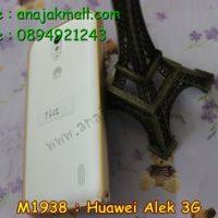 M1938-01 กรอบอลูมิเนียม Huawei Alek 3G - Y625 สีทอง