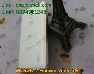 M1938-02 กรอบอลูมิเนียม Huawei Alek 3G - Y625 สีเงิน