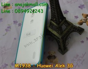 M1938-03 กรอบอลูมิเนียม Huawei Alek 3G - Y625 สีฟ้า