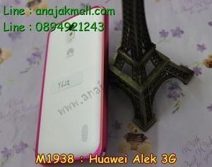 M1938-05 กรอบอลูมิเนียม Huawei Alek 3G - Y625 สีกุหลาบ