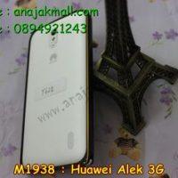 M1938-06 กรอบอลูมิเนียม Huawei Alek 3G - Y625 สีดำ