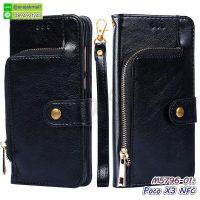 M5796-01 เคสกระเป๋า Poco X3 NFC สีดำ