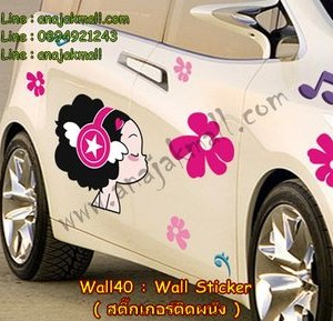 Wall40-01 Wall Sticker ลาย Girl I