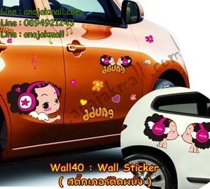 Wall40-02 Wall Sticker ลาย Girl II