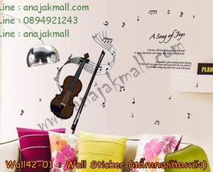 Wall42-01 Wall Sticker ลาย Song of Joys