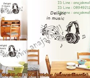 Wall42-02 Wall Sticker ลาย Music