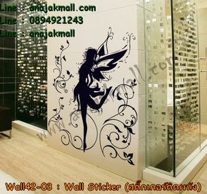 Wall42-03 Wall Sticker ลาย Fairy