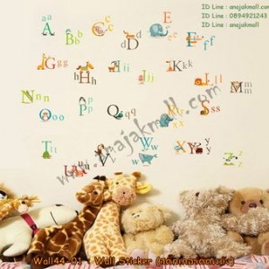 Wall44-01 Wall Sticker ลาย ABC