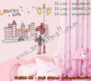 Wall45-01 Wall Sticker ลาย Girls' Life