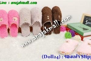 Doll24 รองเท้า slipper ขนปุย