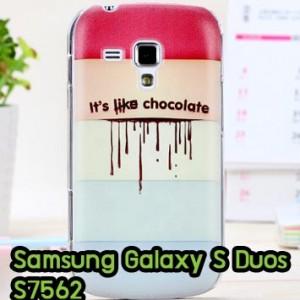 M702-02 เคส Samsung Galaxy S Duos ลาย Chocolate