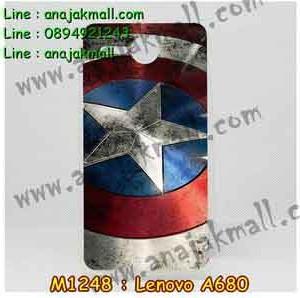 M1248-11 เคสยาง Lenovo A680 ลาย CapStar