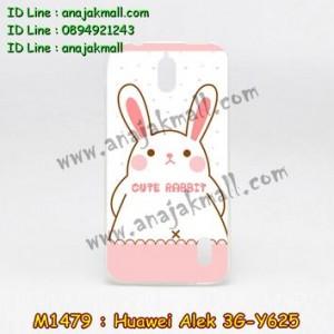 M1479-21 เคสยาง Huawei Alek 3G – Y625 ลาย Cute Rabbit