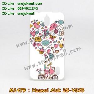 M1479-22 เคสยาง Huawei Alek 3G – Y625 ลาย Pink Love