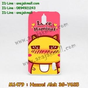 M1479-24 เคสยาง Huawei Alek 3G – Y625 ลาย Hami IV