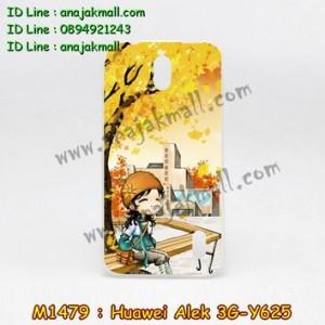 M1479-29 เคสยาง Huawei Alek 3G – Y625 ลาย Fastiny