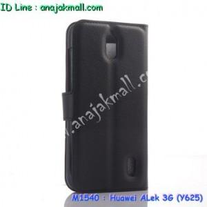M1540-01 เคสฝาพับ Huawei Alek 3G – Y625 สีดำ