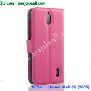 M1540-02 เคสฝาพับ Huawei Alek 3G – Y625 สีกุหลาบ