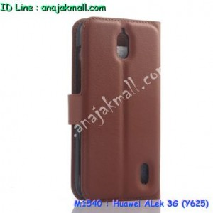 M1540-03 เคสฝาพับ Huawei Alek 3G - Y625 สีน้ำตาล