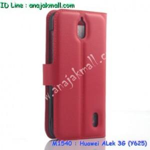 M1540-04 เคสฝาพับ Huawei Alek 3G - Y625 สีแดง