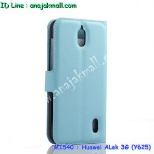 M1540-05 เคสฝาพับ Huawei Alek 3G - Y625 สีฟ้า