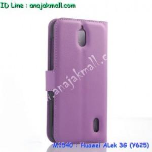 M1540-06 เคสฝาพับ Huawei Alek 3G - Y625 สีม่วง