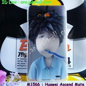 M1566-04 เคสแข็ง Huawei Ascend Mate ลาย Boy