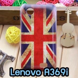 M668-04 เคสมือถือ Lenovo A369i ลาย Flag I