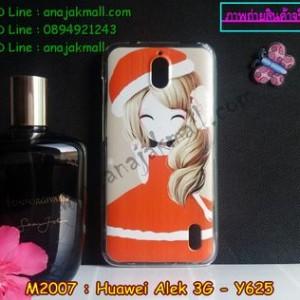 M2007-01 เคสแข็ง Huawei Alek 3G - Y625 ลาย Crisimy