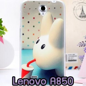 M558-07 เคสแข็ง Lenovo A850 ลาย Fufu
