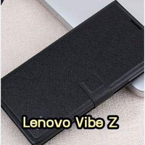 M1081-03 เคสฝาพับ Lenovo Vibe Z - K910 สีดำ