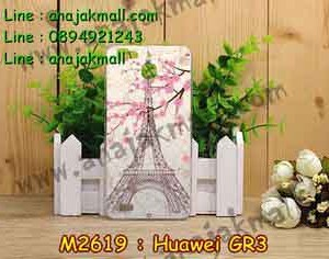 M2619-19 เคสแข็ง Huawei GR3 ลาย Paris Tower