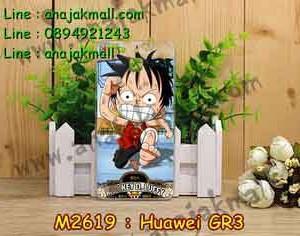 M2619-20 เคสแข็ง Huawei GR3 ลาย Onepiece I