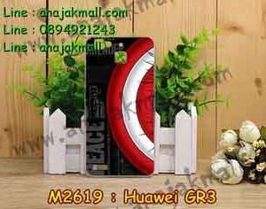 M2619-21 เคสแข็ง Huawei GR3 ลาย CapStar V