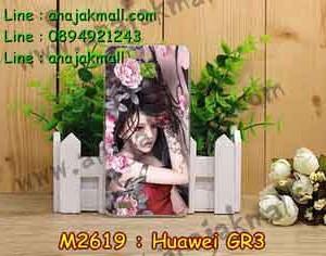 M2619-23 เคสแข็ง Huawei GR3 ลาย Laminia