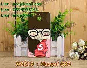 M2619-24 เคสแข็ง Huawei GR3 ลายฟินนี่